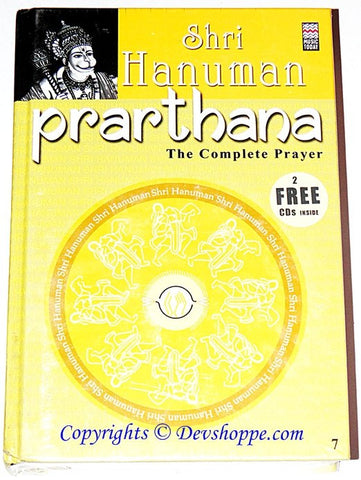 Shri Hanuman Prarthana Book with 2 FREE cds - The complete prayer - Devshoppe