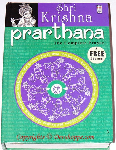 Shri Krishna Prarthana Book with 2 FREE cds - The complete prayer - Devshoppe - 1