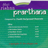 Shri Krishna Prarthana Book with 2 FREE cds - The complete prayer - Devshoppe