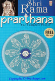 Shri Rama Prarthana book - The Complete Prayer With 2 FREE CDs - Devshoppe - 1