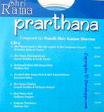 Shri Rama Prarthana book - The Complete Prayer With 2 FREE CDs - Devshoppe - 6
