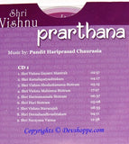 Shri Vishnu Prarthana: The Complete Prayer: Complete Book of all the Essential Chants and Prayers with Original Text, Transliteration and Translation in English (With 2 FREE CD's containing the Chants and Prayers) - Devshoppe - 4