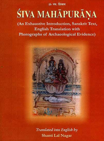 Siva ( Shiva ) Purana - set of 3 books - Devshoppe