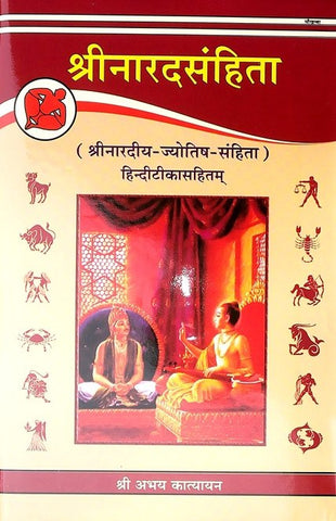 Sri Narad Samhita - Book on astrological mahuratas - Devshoppe