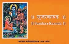 Sunderkand - famous chapter from Ramcharitmanas - Devshoppe