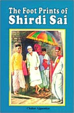 The footprints of Shirdi Sai - Devshoppe