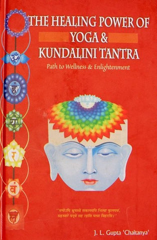 The Healing Power of Yoga & Kundalini Tantra (Path to Wellness & Enlightenment) - Devshoppe