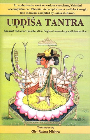 Uddisa Tantra (An Authoritative Work on Various Exorcisms, Yakshini Accomplishment, Bhootini Accomplishment and Black Magic Like Indrajala) Sanskrit Text with Transliteration and English Translation - Devshoppe