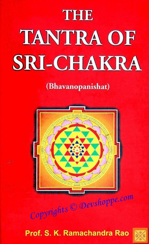 The Tantra of Sri Chakra - English book - Devshoppe