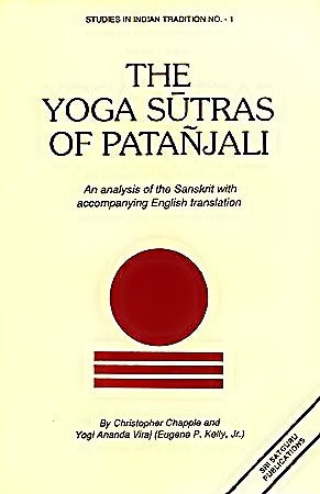 Yoga Sutras of Patanjali - An Analysis of the Sanskrit with Accompanying English Translation - Devshoppe