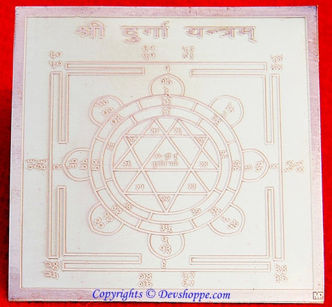 Sri Durga yantra on Copper plate
