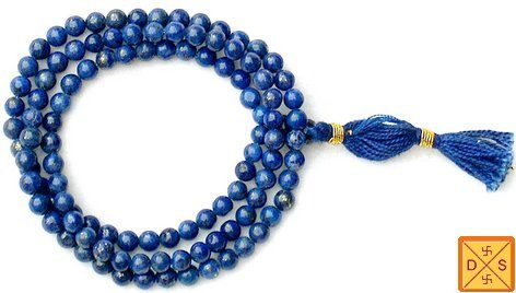 Lapis (Lapiz) mala to cure depression and insomnia - Devshoppe