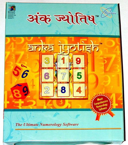 Anka jyotish - ultimate Numerology software from Parashara (English and Hindi ) - Devshoppe