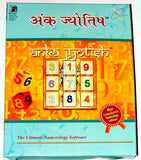 Anka jyotish - ultimate Numerology software from Parashara (English and Marathi) - Devshoppe
