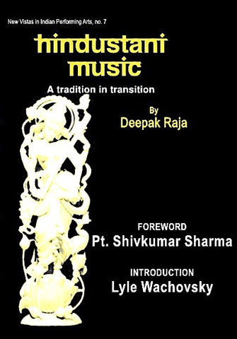 Hindustani Music: A tradition in transition - Devshoppe