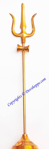 Brass Folding Trishul (Shiva's Trident) with Damru / Damaru 20 inches - Devshoppe