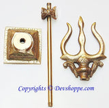 Brass Folding Trishul (Shiva's Trident) with Damru (Damaru) 9 inches - Devshoppe