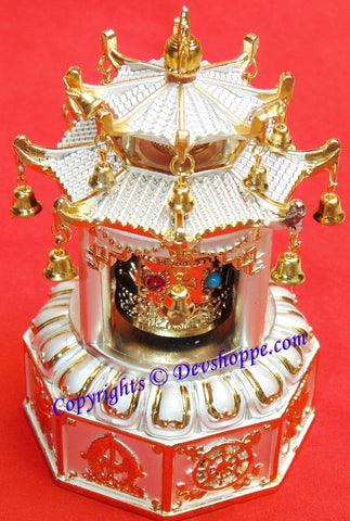 Solar Powered Pagoda style Tibetan Prayer wheel with Mantra chanting - Devshoppe - 1