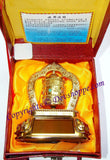 Solar Powered Prayer wheel ~ Self-Spinning Tibetan Prayer Wheel - Devshoppe