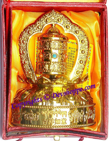 Solar Prayer Wheel on Lotus ~ Design 2 - Devshoppe - 1