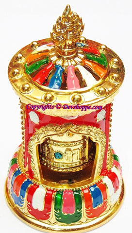 Tibetan Solar powered Wisdom flame Prayer wheel with Mantra Chanting - Devshoppe