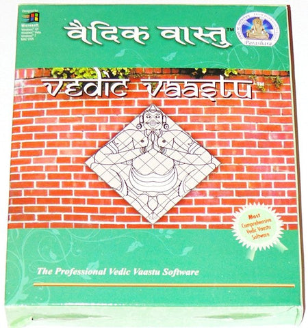 Parashara's The Professional Vedic Vaastu 2.0 software for windows (English & Gujarati) - Devshoppe - 1
