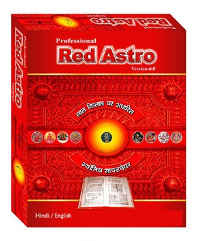 Red Astro 6.0 Professional - Hindi Astrology Horoscope Software CD - Devshoppe