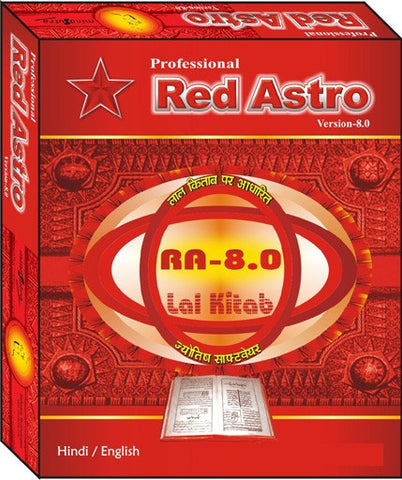 Red Astro 8.0 Professional - Hindi Astrology Horoscope Software CD - Devshoppe