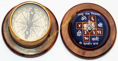 Vastu Compass with Sri Vastu dosh nivaran Sudarshan Yantra in Wood - Devshoppe - 1