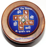 Vastu Compass with Sri Vastu dosh nivaran Sudarshan Yantra in Wood - Devshoppe - 2