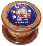 Vastu Compass with Sri Vastu dosh nivaran Sudarshan Yantra in Wood - Devshoppe - 4