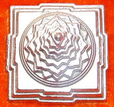 Parad Shree yantra ( Sriyantra ) for wealth and prosperity 100 gms - Devshoppe - 2