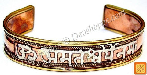 Aum Amriteshwaryai Namaha healing bracelet - made from copper and brass - Devshoppe
