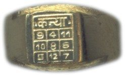 Kanya (Virgo) Rashi /Rasi/ Zodiac Ring in Brass - Devshoppe - 1