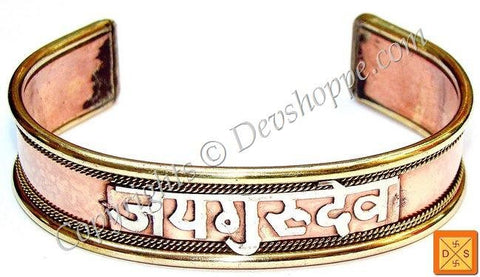 "Lot of Six "" Jai Gurudev "" bracelets - Save on Courier Charges - Devshoppe"