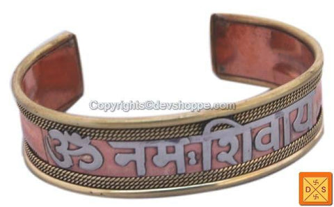 "Lot of Six ""Om Namah Shivaya"" bracelets - Save on Courier Charges - Devshoppe"