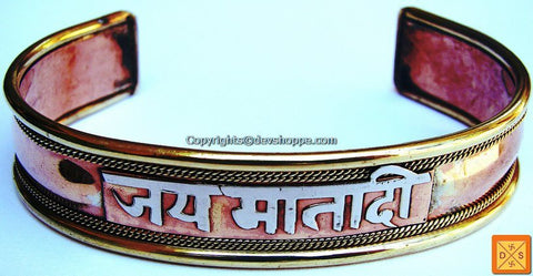 "Lot of Twelve "" Jai Mata Di "" bracelets - Super Saver Deal - Devshoppe"