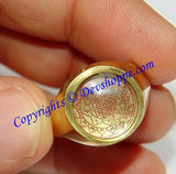 Brass Sriyantra ring for wealth , prosperity and success - Devshoppe