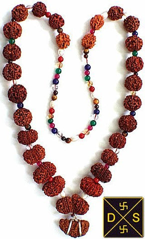 Rudraksha Siddha Mala with Navratna Beads ~ Lab Certified beads - Devshoppe