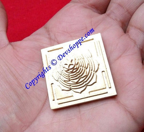 3D Sri Maha Mrityunajaya yantra in brass to remove fear of death and get rid of diseases - Devshoppe