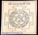 Goddess Chamunda yantra on copper plate - Devshoppe