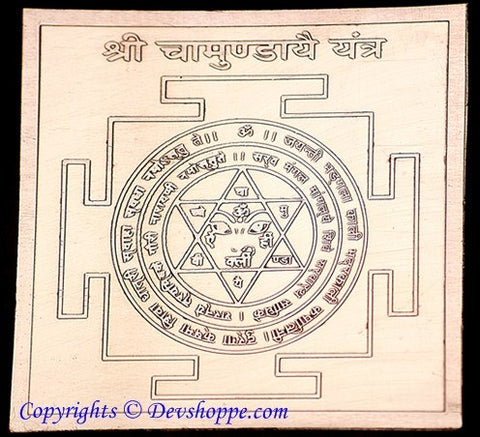 Goddess Chamunda yantra on copper plate - Devshoppe - 1