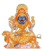 Goddess Pratyangira yantra to get protection from evil and negative forces - Devshoppe - 3
