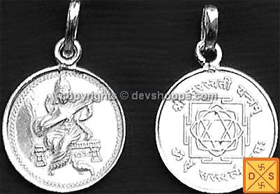 Goddess Saraswati yantra silver pendant for success in studies and wisdom - Devshoppe