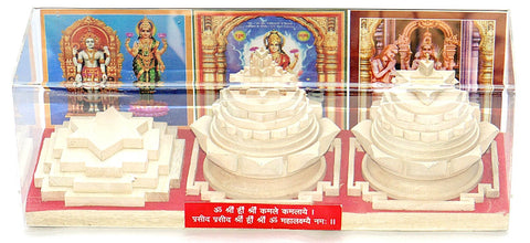 Powerful combination of 3D Shriparni Kuber , Shriparni Sriyantra on Lotus petals and Shriparni Kanakdhara yantra together - Devshoppe