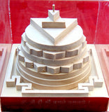 Shriparni Kanakdhara 3D yantra for wealth and Prosperity - Devshoppe - 3