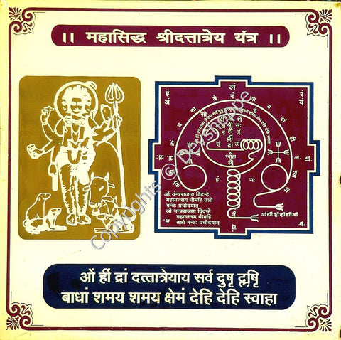 Maha Sidh Sri Dattatreya Yantra for Drishti , Health and Wealth - Devshoppe