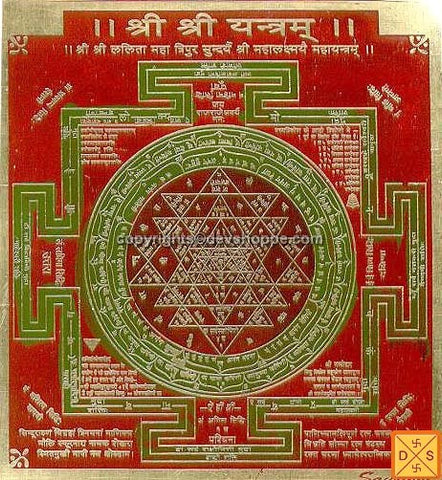 Big sized Sriyantra for wealth and prosperity - Devshoppe