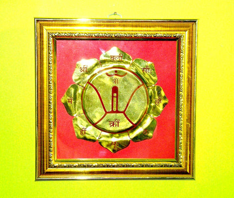 Das Mahavidya yantra with beej mantras , also called Yoni mandal yantra - Devshoppe