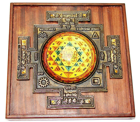Glass Sri yantra in attractive wooden frame - Devshoppe